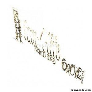 hub_graffitti [17969] на светлом фоне