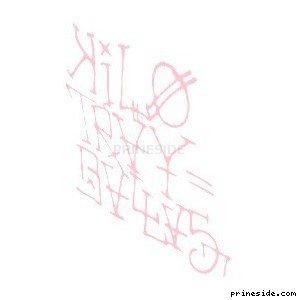 Фиолетовое граффити Kilo tray = Ballas (SprayTag4) [18662] на светлом фоне