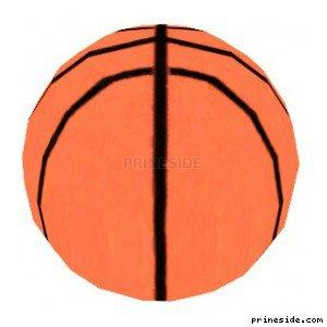 Orange basketball ball (baskt_ball_hi) [1946] on the light background