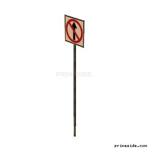 Traffic sign prohibiting the movement right (SAMPRoadSign3) [19950] on the light background