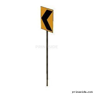 Дорожный знак указывающий путь (SAMPRoadSign4) [19951] на светлом фоне