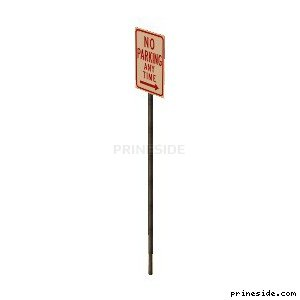 Дорожный знак парковка запрещена (SAMPRoadSign22) [19969] на светлом фоне