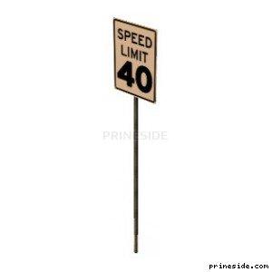 Дорожный знак, ограничитель скорости на 40 единиц. (SAMPRoadSign42) [19989] на светлом фоне
