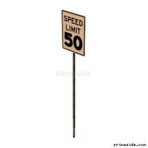 Знак ограничения скорости 50 миль в час (SAMPRoadSign44) [19991] на светлом фоне