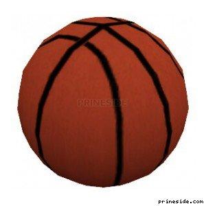 Orange basketball ball (basketball) [2114] on the light background