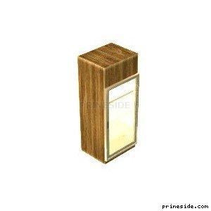 Empty fridge (CJ_OFF2_LIC_2_L) [2529] on the light background