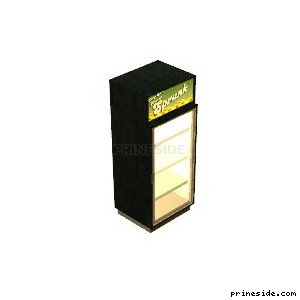 Пустой холодильник для напитков (CJ_OFF2_LIC_1_M) [2531] на светлом фоне