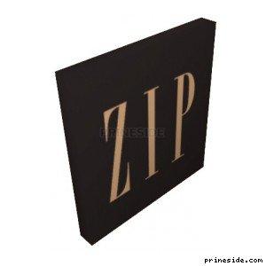 Черная вывеска магазина одежды ZIP (CJ_ZIP_POST_3) [2734] на светлом фоне