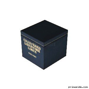 Синяя коробка с посылкой (k_cargo4) [2972] на светлом фоне