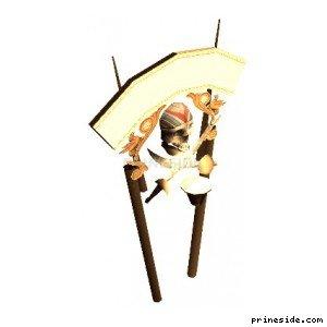 Вывеска казино с черепом и мечами (skllsgn01_lvs) [3434] на светлом фоне