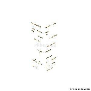 Свет из окон многоэтажного здания (LTSLAbuild4_LAn2) [4742] на светлом фоне